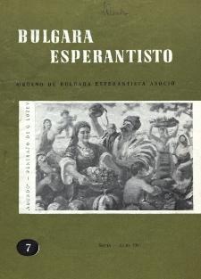 Bulgara Esperantisto.Jaro 30, n. 7 (1961)