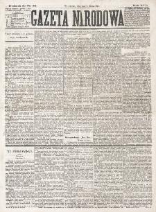 Dodatek do : Gazeta Narodowa. R. 16 (1877), nr 53 (6 marca)