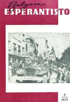 Bulgara Esperantisto. Jaro 48, n. 9 (1979)