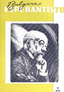 Bulgara Esperantisto. Jaro 48, n. 12 (1979)