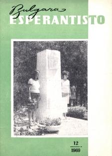 Bulgara Esperantisto.Jaro 38, n. 12 (1969)