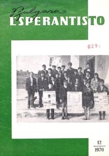 Bulgara Esperantisto.Jaro 39, n. 12 (1970)