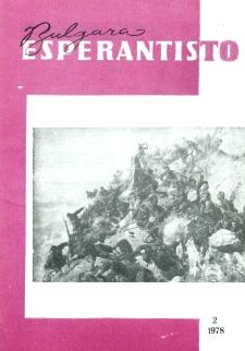 Bulgara Esperantisto. Jaro 47, n. 2 (1978)