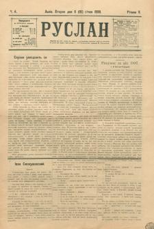 Ruslan. R. 2, č. 4 (1898)