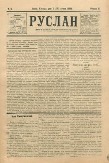 Ruslan. R. 2, č. 5 (1898)
