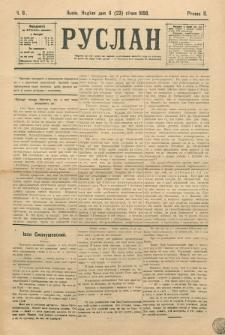 Ruslan. R. 2, č. 8 (1898)