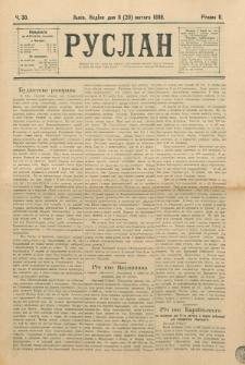 Ruslan. R. 2, č. 30 (1898)