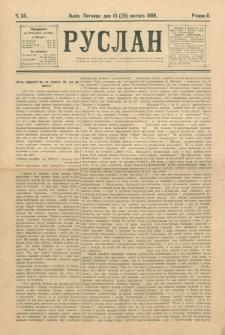 Ruslan. R. 2, č. 34 (1898)