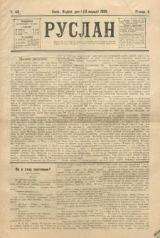 Ruslan. R. 2, č. 48 (1898)