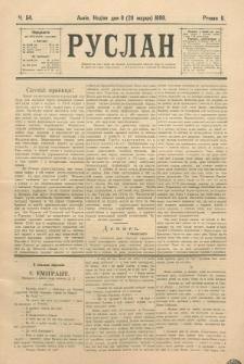 Ruslan. R. 2, č. 54 (1898)