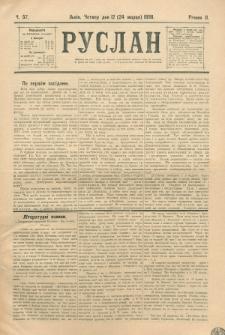 Ruslan. R. 2, č. 57 (1898)