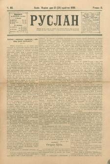 Ruslan. R. 2, č. 80 (1898)