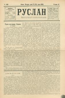 Ruslan. R. 2, č. 105 (1898)