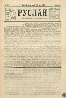 Ruslan. R. 2, č. 110 (1898)