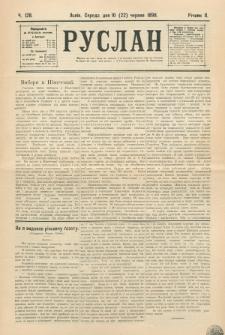 Ruslan. R. 2, č. 128 (1898)