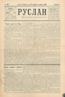 Ruslan. R. 2, č. 139 (1898)