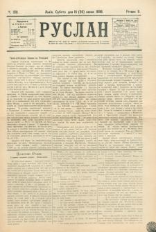 Ruslan. R. 2, č. 159 (1898)