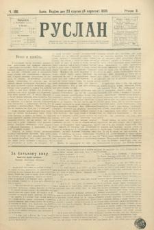 Ruslan. R. 2, č. 188 (1898)