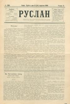 Ruslan. R. 2, č. 204 (1898)