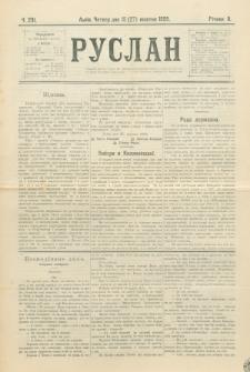 Ruslan. R. 2, č. 231 (1898)
