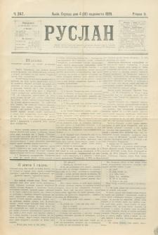 Ruslan. R. 2, č. 247 (1898)