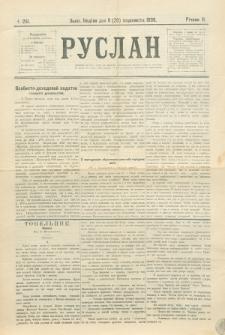 Ruslan. R. 2, č. 251 (1898)