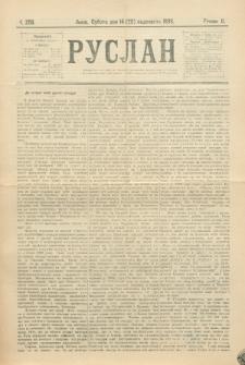 Ruslan. R. 2, č. 256 (1898)