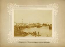 """G. Irkutsk"""". Němčinovskaâ pristan' na Angarĕ"""