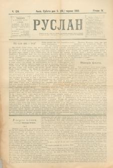 Ruslan. R. 4, č. 124 (1900)