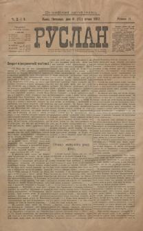 Ruslan. R. 6, č. 2/3 (1902)