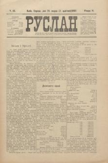 Ruslan. R. 6, č. 65 (1902)