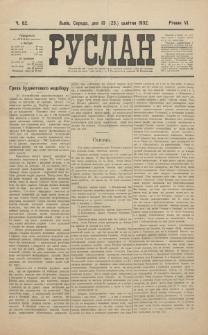 Ruslan. R. 6, č. 82 (1902)