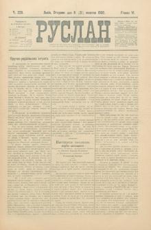Ruslan. R. 6, č. 226 (1902)