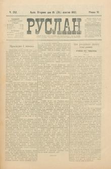 Ruslan. R. 6, č. 232 (1902)