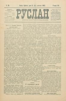 Ruslan. R. 7, č. 31 (1903)