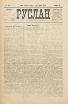 Ruslan. R. 7, č. 160 (1903)