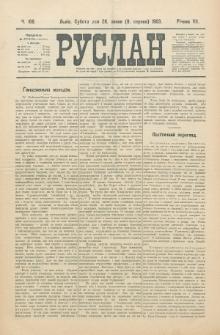 Ruslan. R. 7, č. 168 (1903)