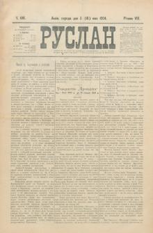 Ruslan. R. 8, č. 100 (1904)