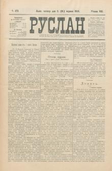 Ruslan. R. 8, č. 123 (1904)
