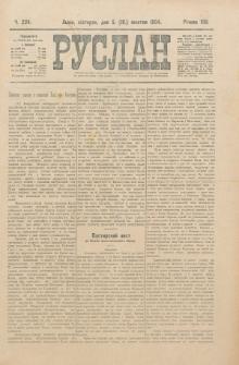 Ruslan. R. 8, č. 224 (1904)