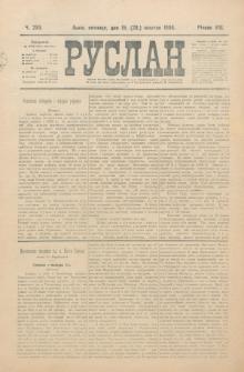 Ruslan. R. 8, č. 233 (1904)