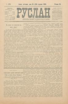 Ruslan. R. 9, č. 279 (1905)