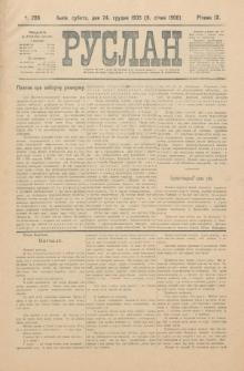 Ruslan. R. 9, č. 286 (1905/1906)