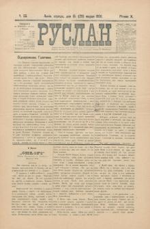 Ruslan. R. 10, č. 55 (1906)