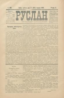 Ruslan. R. 10, č. 130 (1906)