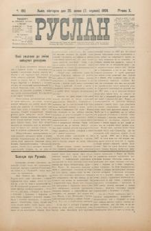 Ruslan. R. 10, č. 160 (1906)