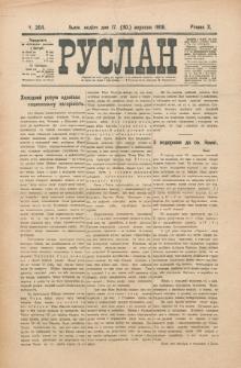 Ruslan. R. 10, č. 204 (1906)