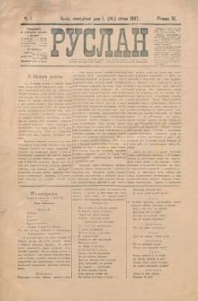 Ruslan. R. 11, č. 1 (1907)