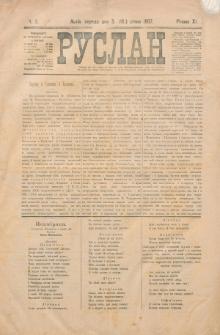 Ruslan. R. 11, č. 2 (1907)