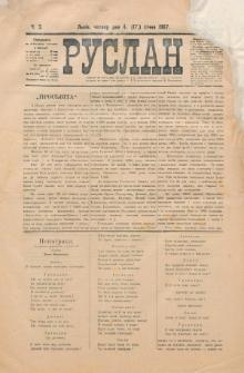 Ruslan. R. 11, č. 3 (1907)